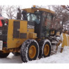 Valley City snow clearing plans, Monday