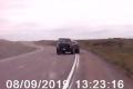 North Dakota Highway Patrol seeking vehicle