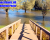 Downstream flooding at Lamoure County Museum